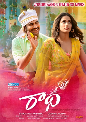 Radha 2017 Dual Audio Hindi UNCUT 720p HDRip 999mb