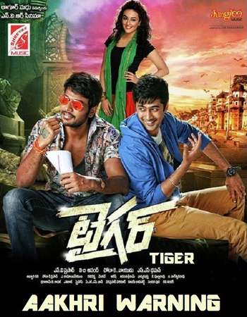 Tiger 2015 Hindi Dual Audio 350MB UNCUT HDRip 480p