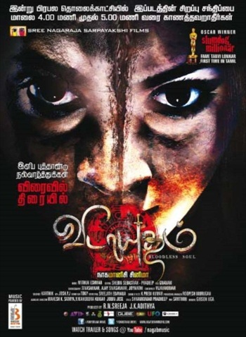 Vidayutham 2018 Hindi Dubbed 720p HDRip 950mb