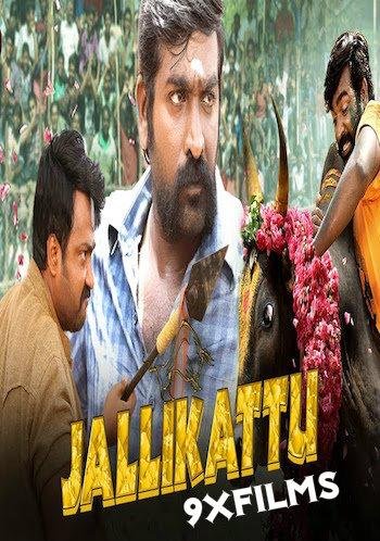 Jallikattu 2018 HDRip 720p Hindi Dubbed 800MB