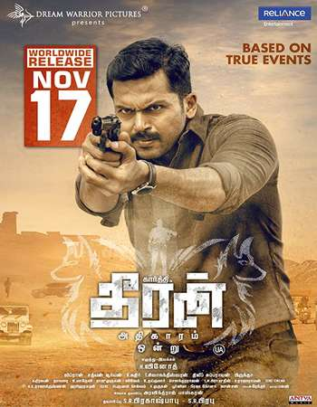 Theeran Adhigaaram Ondru 2017 Dual Audio 720p UNCUT HDRip [Hindi – Telugu] ESubs