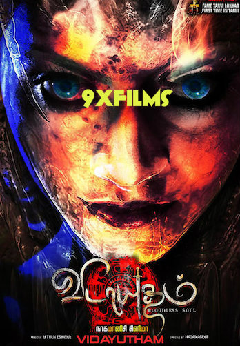 Vidayutham 2018 Hindi Dubbed Full Movie Download