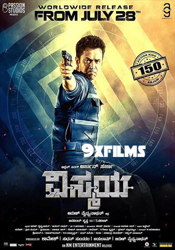 Vismaya 2017 Dual Audio Hindi UNCUT Full Movie Download