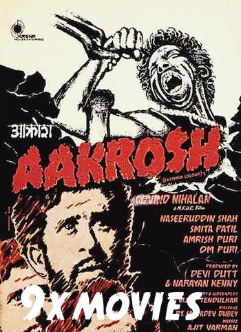 Aakrosh 1980 Hindi Movie Download