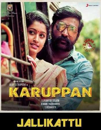 Karuppan 2017 Dual Audio 720p HDRip UNCUT Hindi Download