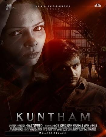 Kuntham 2017 Dual Audio 720p UNCUT HDRip Hindi Download