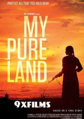 My Pure Land 2017 Urdu Full Movie Download