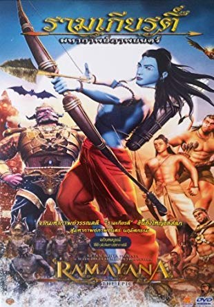 Ramayana-The-Epic-2010-Hindi-Bluray-Movie-Download.jpg