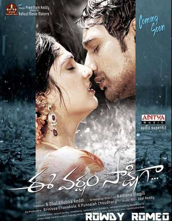 Ee Varsham Sakshiga 2014 UNCUT Hindi Dual Audio HDRip Full Movie Download