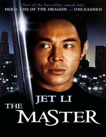 The Master 1989 Hindi Dual Audio BRRip Full Movie 300mb Download