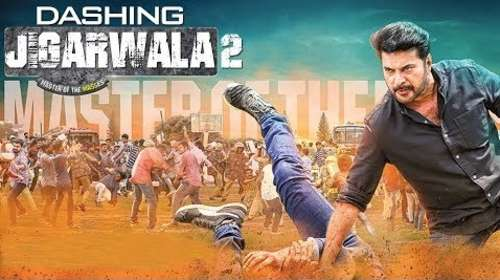 Dashing Jigarwala 2 2018 Hindi Dubbed 720p HDRip x264