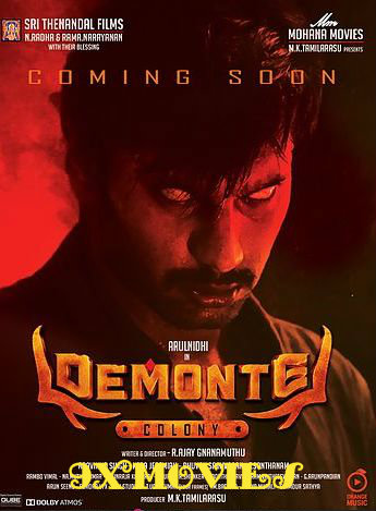 Demonte Colony 2018 Hindi Dubbed 720p HDRip 900mb