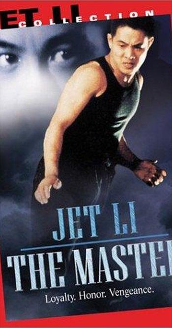 The-Master-1989-Dual-Audio-Hindi-Bluray-Movie-Download.jpg
