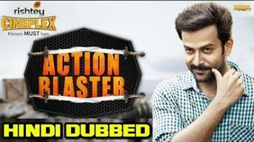 Action Blaster 2018 Hindi Dubbed Full Movie 300mb Download
