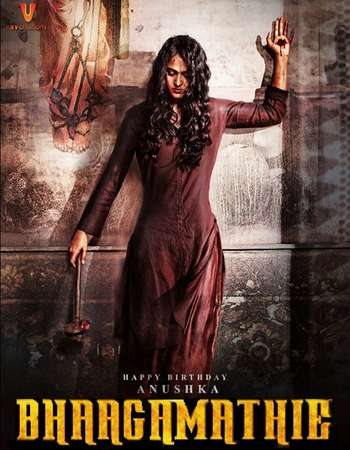 Bhaagamathie 2018 Hindi Dual Audio 230MB UNCUT HDRip HEVC Mobile ESubs