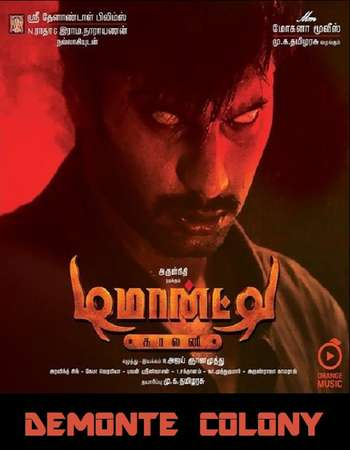 Demonte Colony 2015 UNCUT Hindi Dual Audio HDRip Full Movie 300mb Download