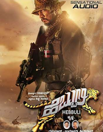 Hebbuli 2017 UNCUT Hindi Dual Audio HDRip Full Movie 720p HEVC Download