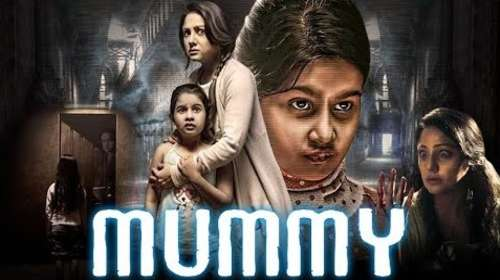 Mummy 2018 Hindi Dubbed Full Movie 300mb Download