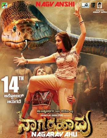 Nagarahavu 2016 UNCUT Hindi Dual Audio HDRip Full Movie 300mb Download