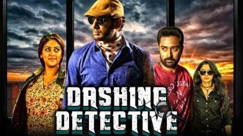 Dashing Detective 2018 Hindi Dubbed 400MB HDRip 480p