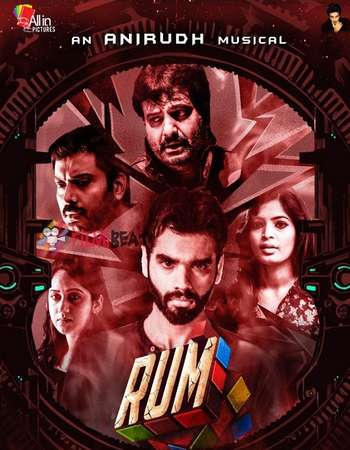 Rum 2017 UNCUT Hindi Dual Audio HDRip Full Movie Download