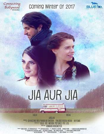 Jia aur Jia 2017 Hindi 400MB HDRip 720p HEVC