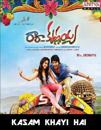 Ra Ra Krishnayya 2014 UNCUT Hindi Dual Audio HDRip Full Movie Download