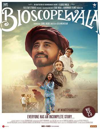 Bioscopewala 2018 Full Hindi Movie 720p Free Download