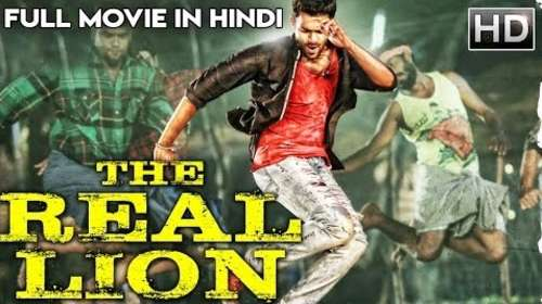 The Real Lion 2018 Hindi Dubbed Full Movie Download