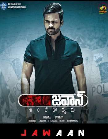 Jawaan 2017 UNCUT Hindi Dual Audio HDRip Full Movie 300mb Download