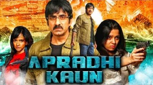 Apradhi Kaun 2018 Hindi Dubbed 720p HDRip x264