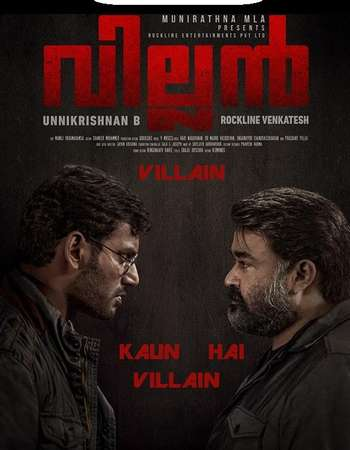Villain 2017 Hindi Dual Audio 700MB UNCUT HDRip 720p ESubs HEVC