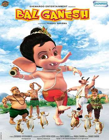 Bal Ganesh and the Pomozom Planet 2017 Full Hindi Movie 720p Free Download