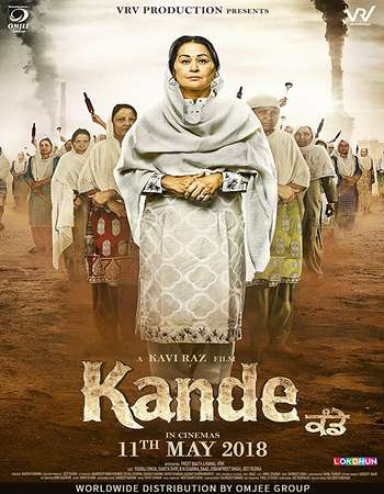Kande 2018 Full Punjabi Movie 300mb Download
