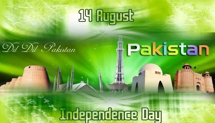 14-august-Pakistan-independence-day-sms-2018.jpg
