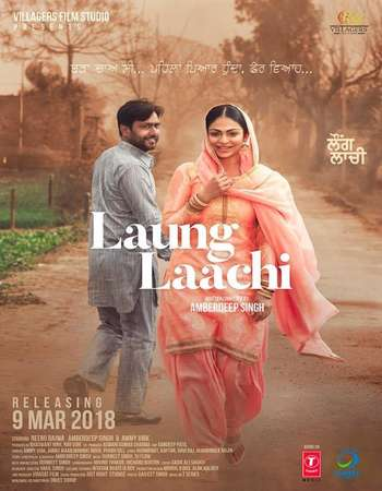 Laung Laachi 2018 Full Punjabi Movie 300mb DVDRip Download