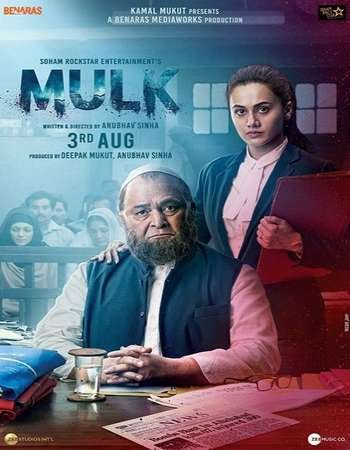 Mulk 2018 Full Hindi Movie 720p Free Download