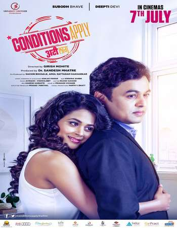 Conditions Apply Ati Lagu 2017 Marathi 720p HDRip ESubs