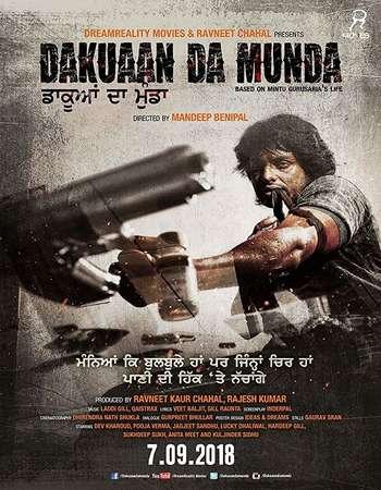 Dakuaan Da Munda 2018 Punjabi 700MB Pre-DVDRip x264