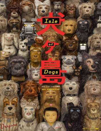 Isle of Dogs 2018 Dual Audio [Hindi – English] 720p 1.1GB BluRay DD 5.1