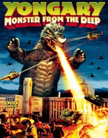 Yongary Monster from the Deep 1967 Hindi Dual Audio 250MB BluRay 480p ESubs