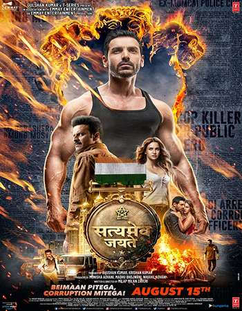 Satyameva Jayate 2018 Full Hindi Movie Free Download