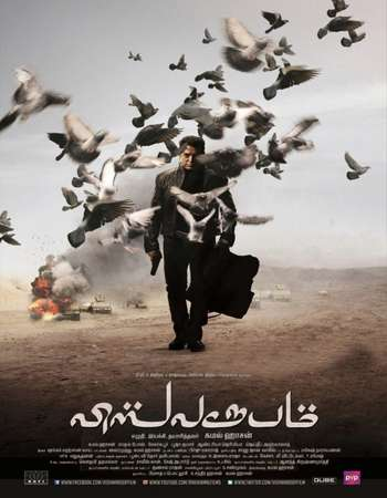 Vishwaroopam 2013 UNCUT Hindi Dual Audio BRRip Full Movie 300mb Download