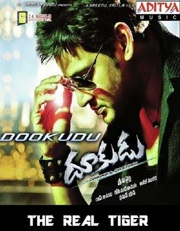 Dookudu 2011 Hindi Dual Audio 500MB UNCUT BluRay 480p ESubs