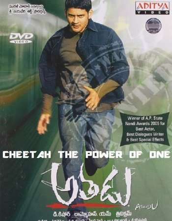 Athadu 2005 Hindi Dual Audio 500MB UNCUT HDRip 480p ESubs