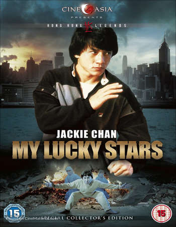 My Lucky Stars 1985 Hindi Dual Audio BRRip Full Movie 300mb Download