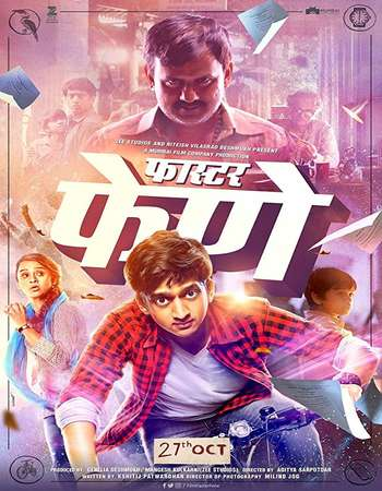 Faster Fene 2017 Full Marathi Movie Free Download