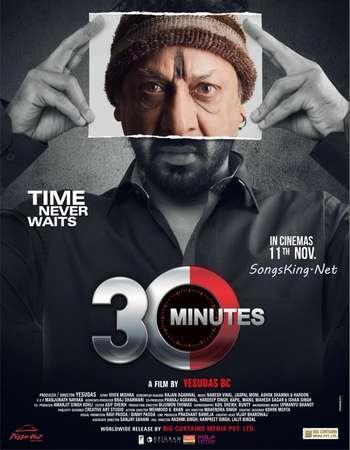 30 Minutes 2016 Full Hindi Movie 300mb HDTVRip Download