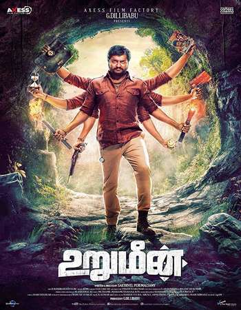 Urumeen 2015 Hindi Dual Audio 720p UNCUT HDRip x264