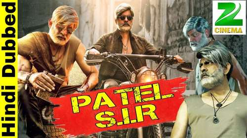 Patel S.I.R 2018 Hindi Dubbed Full Movie 720p Download